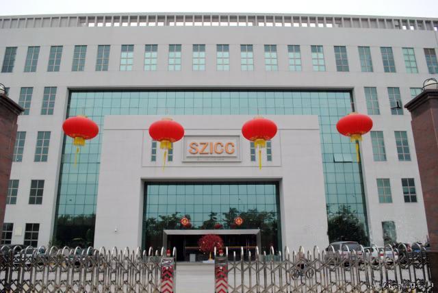 深圳集成电路产业园